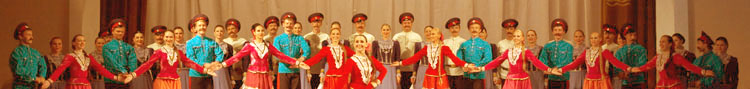 Rostov Don Cossacks State Academic Song and Dance Ensemble - contact information